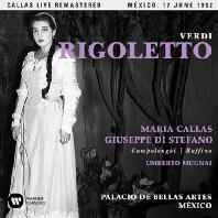 VERDI: RIGOLETTO/ GIUSEPPE DI STEFANO [마리아 칼라스: 베르디 리골레토 - 1952년 멕시코 실황]