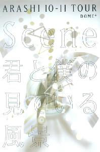10-11 Tour `Scene` ~君と僕の見ている風景~ Dome [초회한정판]