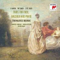 TRIO FOR OBOE, BASSOON AND PIANO/ TRIO MAURICE BOURGUE [하이든, W.F. 바흐, C.P.E. 바흐: 오보에와 바순 & 피아노를 위한 삼중주 - 모리스 부르그 트리오]