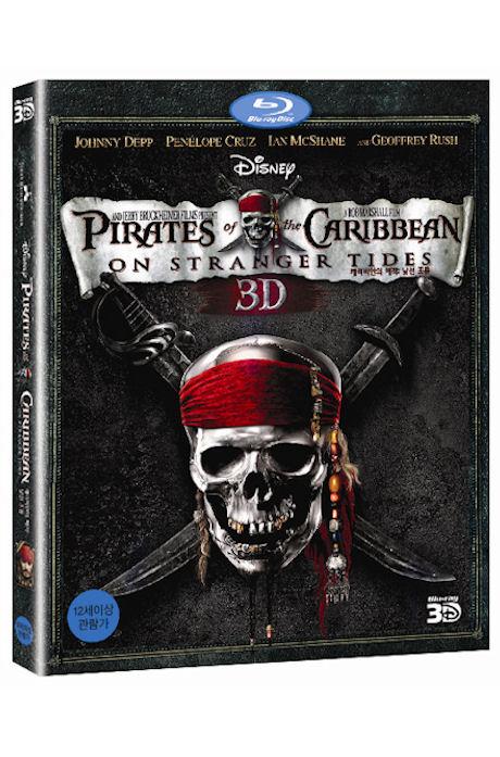 캐리비안의 해적 4: 낯선 조류 3D [PIRATES OF THE CARIBBEAN: ON STRANGER TIDES] [14년 11월 케이디미디어 블루레이 프로모션]