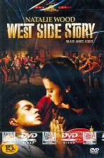웨스트 사이드 스토리 [WEST SIDE STORY] [13년 9월 폭스 프로모션] DVD