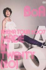 ARENA TOUR 2007 `MADE IN TWENTY(20)` [보아: 아레나 투어 2007]