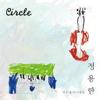 CIRCLE [1ST MINI ALBUM]