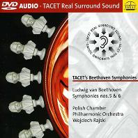 SYMPHONIES NOS.5 & 6/ WOJCIECH RAJSKI [DVD AUDIO]