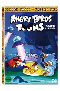 앵그리 버드 툰즈 시즌 3: 2탄 [ANGRY BIRDS TOONS SEASON 3: VOL.2]