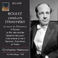 BOULEZ CONDUCTS STRAVINSKY: LIVE RECORDINGS 1963 [불레즈가 지휘하는 스트라빈스키]