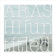 「UNTITLED」[CD+DVD] [한정반]