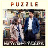 PUZZLE [퍼즐]