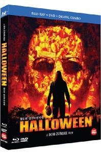 할로윈: 살인마의 탄생 [BD+DVD] [HALLOWEEN]