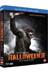 H2: 어느 살인마의 가족 이야기 [BD+DVD] [HALLOWEEN 2]