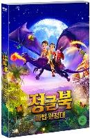 정글북: 마법 원정대 [SAVVA]