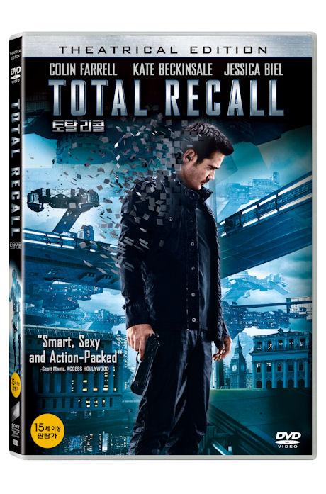 토탈 리콜 [TOTAL RECALL] DVD