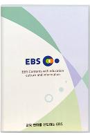 EBS 수포자 탈출 스캔들 [주문제작상품]
