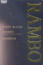 람보 박스세트 [RAMBO DVD COLLECTION/ DTS] [08년 3월 할인행사]