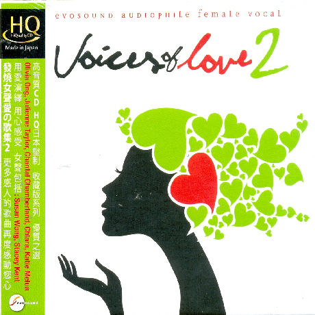VOICE & LOVE 2: AUDIOPHILE FEMALE VOCAL [HQCD]