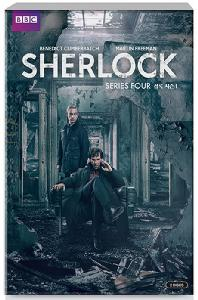 셜록 시즌 4 [SHERLOCK SERIES FOUR]