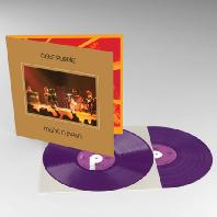 MADE IN JAPAN [LIMITED] [PURPLE COLOURED LP]