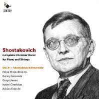 쇼스타코비치 - 피아노와 현악기를 위한 실내악 작품 전집