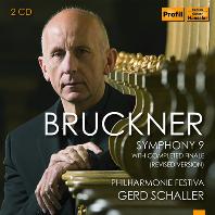 SYMPHONY NO.9 WITH COMPLETED FINALE - REVISED VERSION/ GERD SCHALLER [브루크너: 교향곡 9번 (완성판 개정판)ㅣ필하모니 페스티바, 샬러]