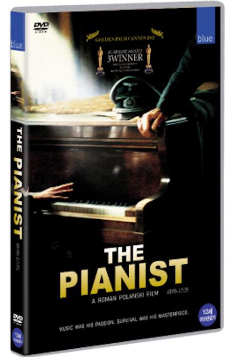 피아니스트: 화질보정판 [THE PIANIST]