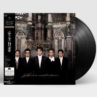 THE BEST OF ANZENCHITAI [180G LP] [한정반]