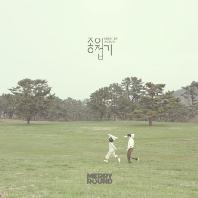 종이접기 [EP]