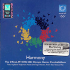 Harmony/ The Official Athens 2004 Olympic Games Classical Album [CD]