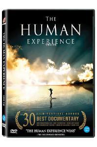 인류의 경험 [THE HUMAN EXPERIENCE]
