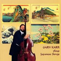PLAYS JAPANESE SONGS/ HARMON LEWIS [SACD HYBRID] [게리 카가 연주하는 일본풍의 노래들]
