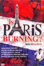 파리는 불타고 있는가 [IS PARIS BURNING?]