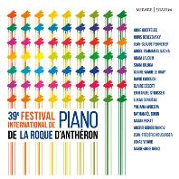 39 EME FESTIVAL INTERNATIONAL DE PIANO DE LA ROQUE D`ANTHERON [39회 라 로끄 당테롱 국제 피아노 페스티벌 2019]