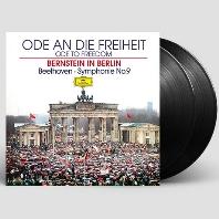ODE AN DIE FREIHEIT - SYNPHONY NO.9/ LEONARD BERNSTEIN [자유의 송가 - 베토벤: 교향곡 9번 - 번스타인] [LP]