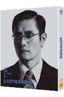 남산의 부장들 [풀슬립 한정판]