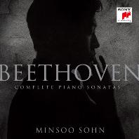 COMPLETE PIANO SONATAS/ MINSOO SOHN [베토벤: 피아노 소나타 전곡 - 손민수]
