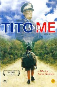 티토와 나 [TITO AND ME] [17년 2월 영화인 가격인하 프로모션]