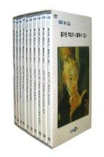 EBS 즐거운 책읽기 필독서 1집