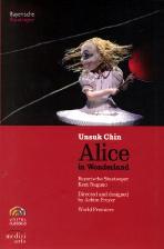 진은숙 오페라 `이상한 나라의 앨리스` 한정판-초연 오리지널 프로그램북 [UNSUK CHIN: ALICE IN WONDERLAND/ <!HS>KENT<!HE> NAGANO]