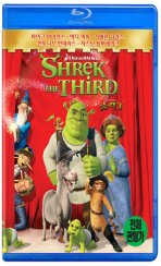 슈렉 3 [SHREK THE THIRD]