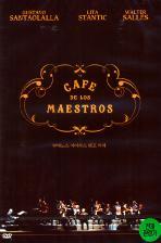 부에노스 아이레스 탱고 카페 [CAFE DE LOS MAESTROS] [10년 9월 아인스 프로모션]