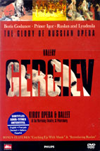 THE GLORY OF RUSSIAN OPERA [BORIS GODUNOV, PRINCE IGOR, RUSLAN AND LYUDMILA]