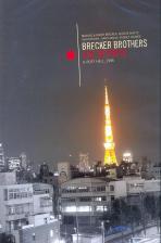 LIVE IN TOKYO: U-PORT HALL 1995