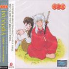 BEST OF INUYASHA [이누야샤]
