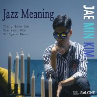 JAZZ MEANING