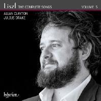 THE COMPLETE SONGS VOL.5/ ALLAN CLAYTON, JULIUS DRAKE [리스트: 가곡 전곡 5집 - 알란 클레이튼]