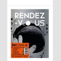 RENDEZ-VOUS [미니 1집]