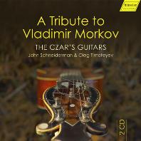 A TRIBUTE TO VLADIMIR MORKOV/ CZAR`S GUITARS [블라디미르 모르코프: 기타 작품집 - 차르의 기타들]