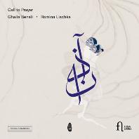 CALL TO PRAYER/ ROMINA LISCHKA, GHALIA BENALI [기도의 노래: 비올과 아랍음악의 만남 - 베날리, 리슈카]