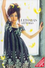 WAY TO HEAVEN [초회반 CD+DVD+PHOTO BOOK]