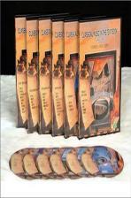 교과서 클래식 박스세트: 중,고등 음악교과서 17종에 수록된 클래식감상곡분석