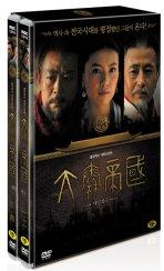 대진제국: 중국역사 대하드라마 [大秦帝國] [4disc / 아웃박스 포함[
